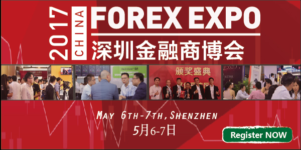 Futures and forex expo